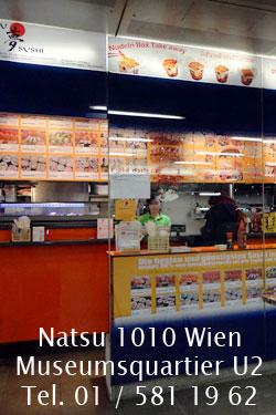 natsu-1010-start1