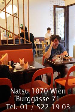 natsu-2009_0004-250px