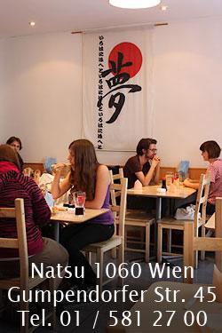 natsu-2009_0005-250px